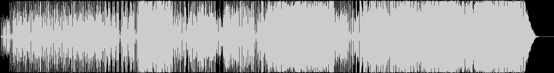 サニー・サイドアップの未再生の波形