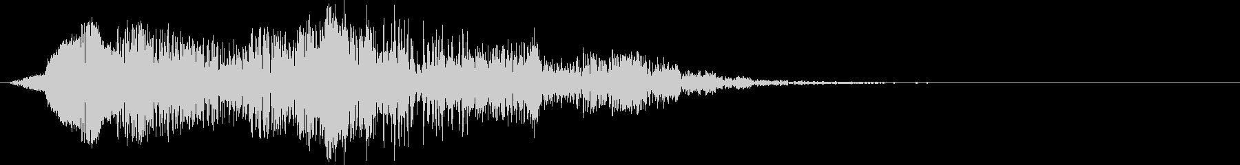 這いずる・触手を動かす音(低)の未再生の波形
