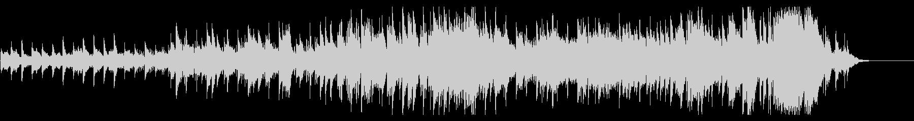感動的なバイオリンとピアノのバラードの未再生の波形