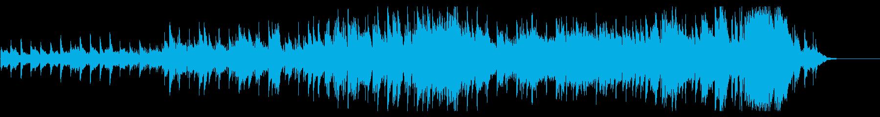 感動的なバイオリンとピアノのバラードの再生済みの波形
