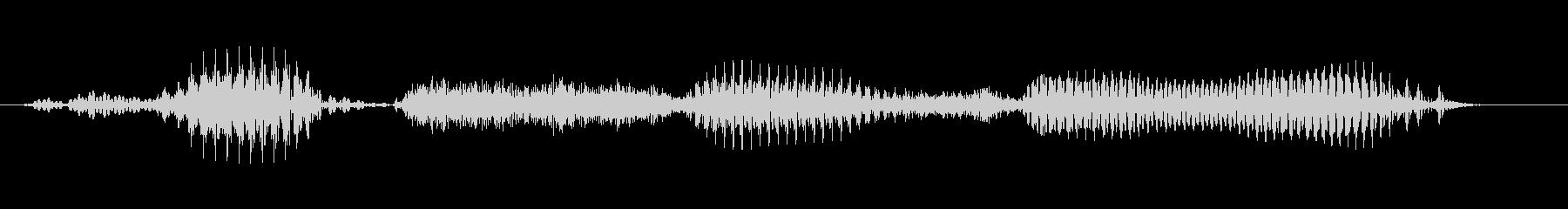 ごちそうさま…の未再生の波形
