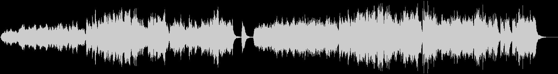 木管楽器が主体の牧歌的なBGMの未再生の波形