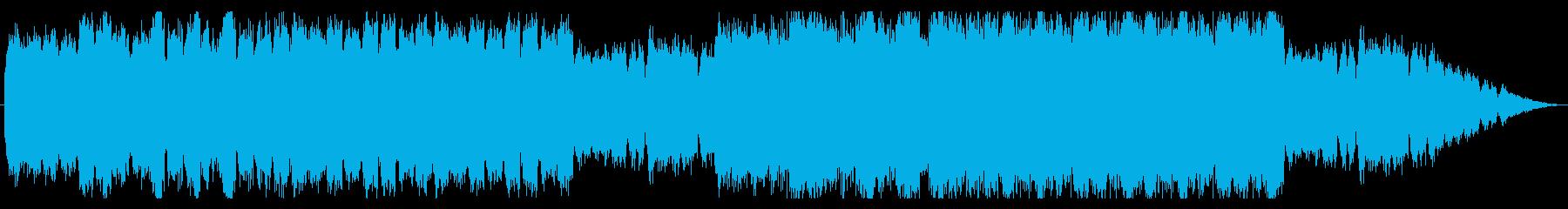ストリングスを使用したバラードですの再生済みの波形