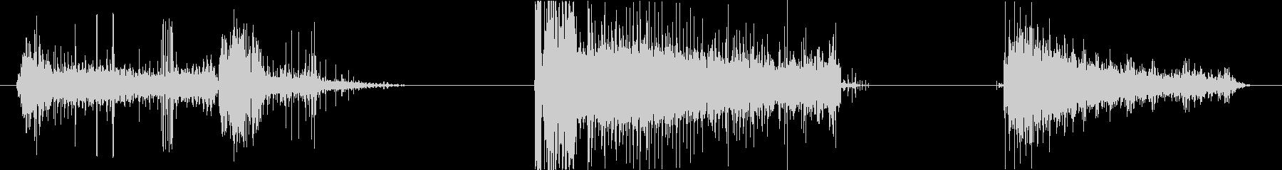 トランジション 擦れる音 12 の未再生の波形
