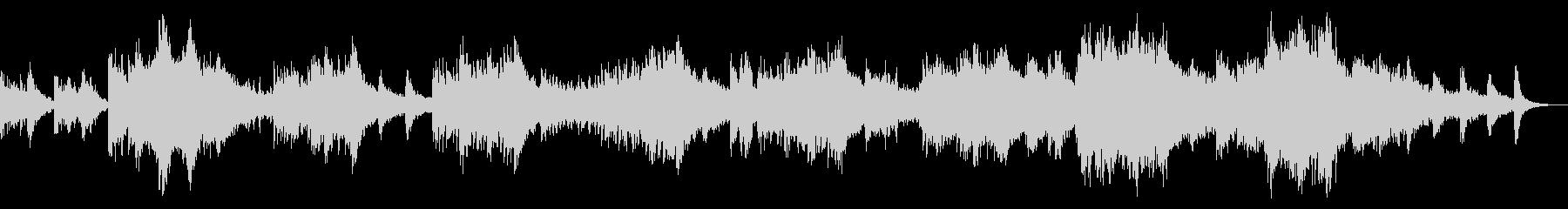 Superluminal Pianoの未再生の波形