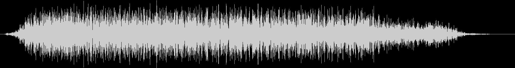モンスター 悲鳴 44の未再生の波形