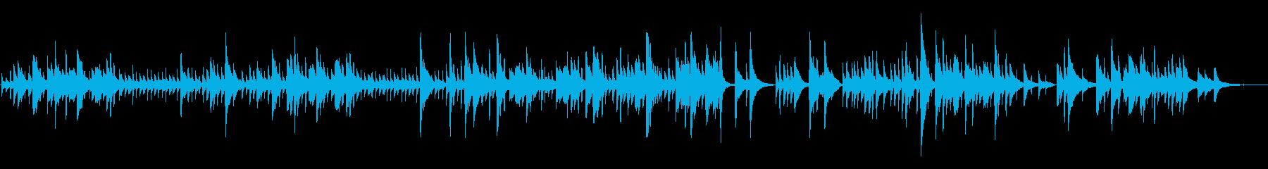 明るく切ないクラシックギターソロの再生済みの波形