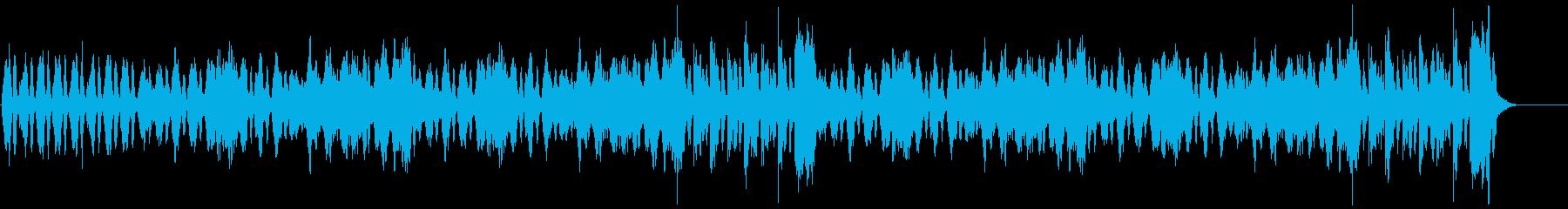 コミカルなワルツの再生済みの波形
