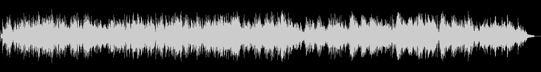 優しいピアノの未再生の波形
