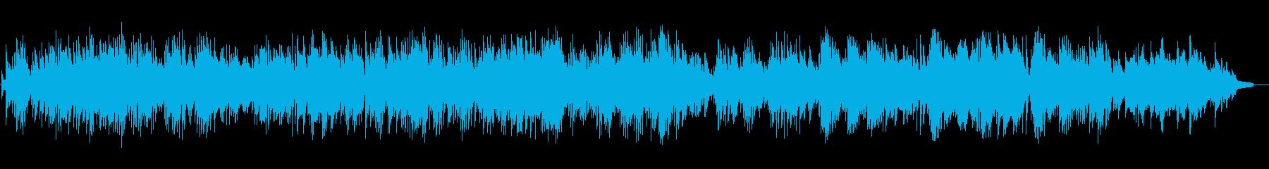 優しいピアノの再生済みの波形