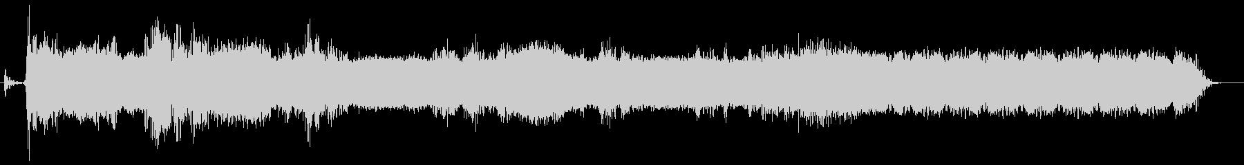 キュイーンの未再生の波形