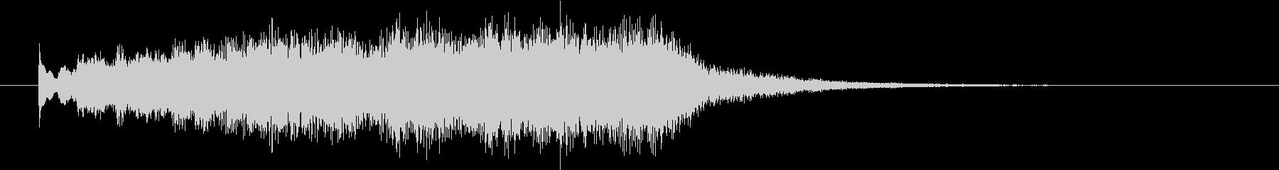 ジングル(ファンタジー2)の未再生の波形