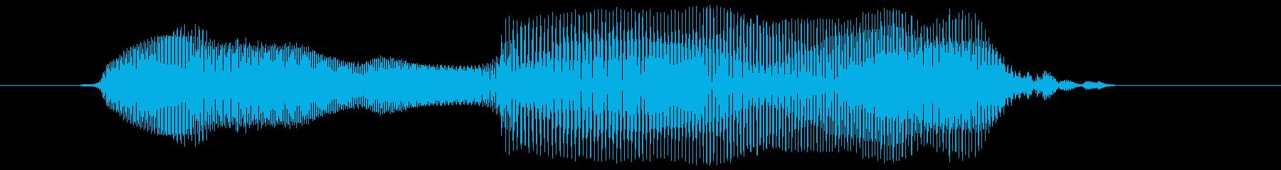 うまい!2【ロリキャラの褒めボイス】の再生済みの波形