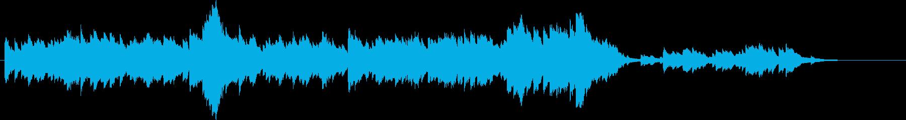 爽やかな風を駆け抜けるエモいアコギソロの再生済みの波形