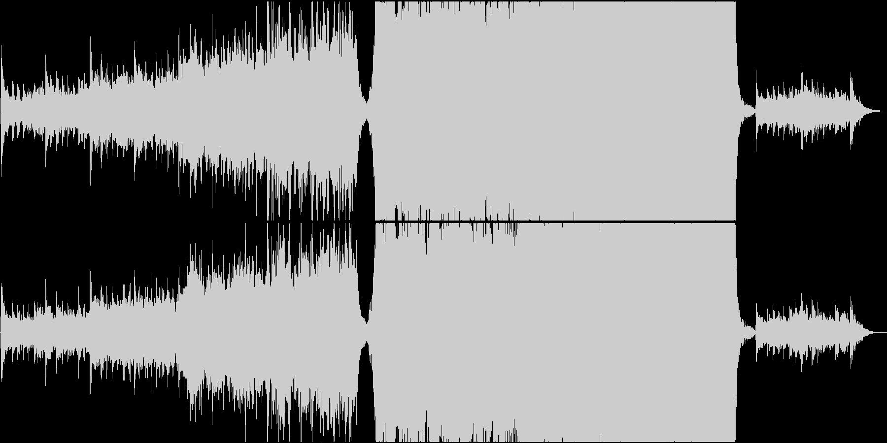 劇的 エピック 音楽の未再生の波形