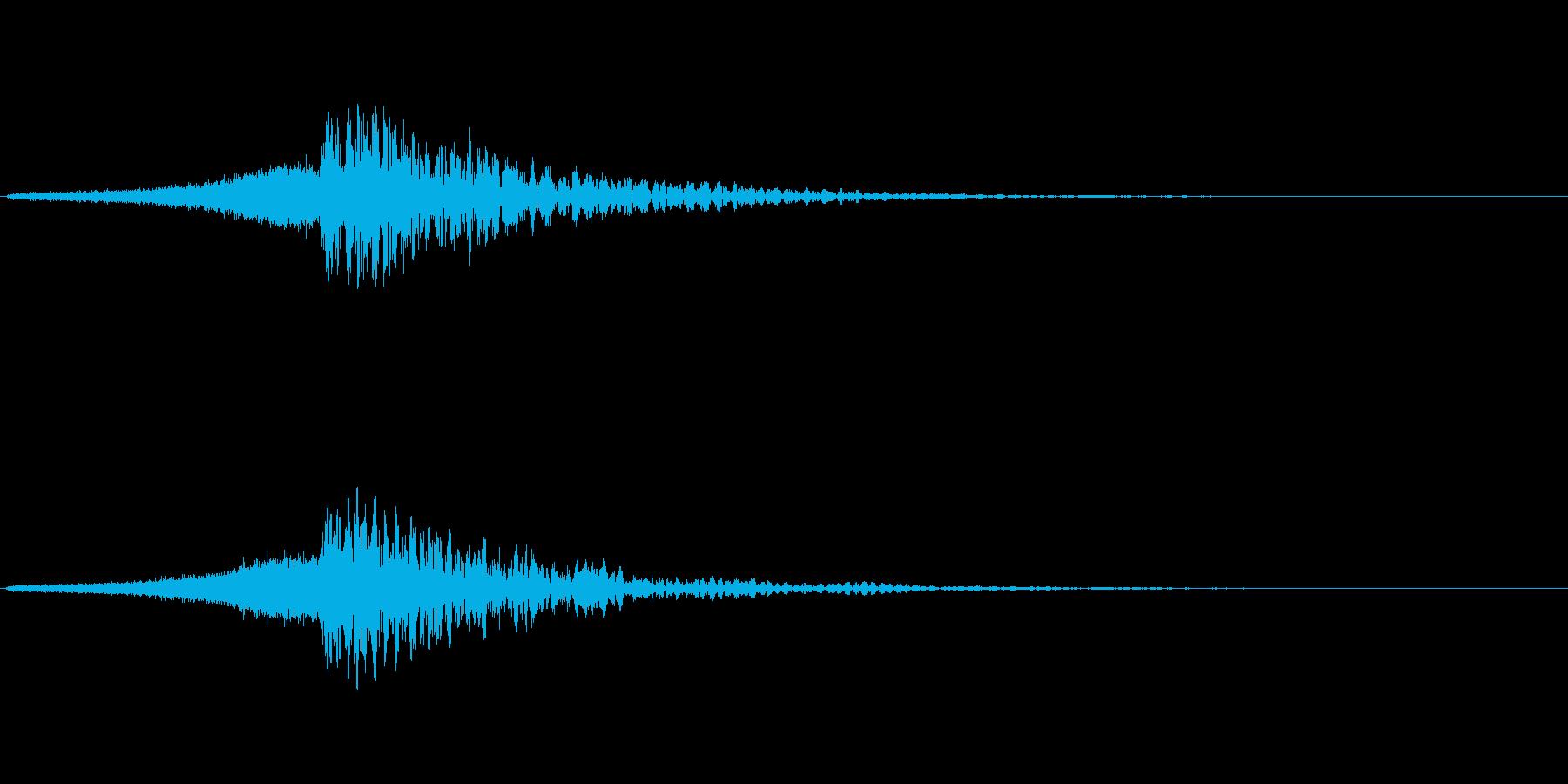 しゅー!どん!(インパクトを出す音)の再生済みの波形