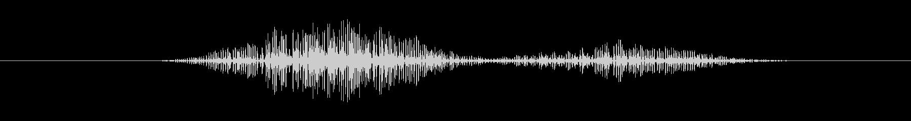 サッとしたスワイプ音の未再生の波形