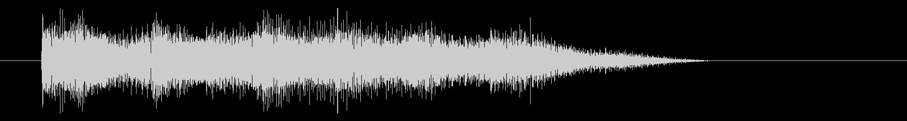 残念な音の未再生の波形