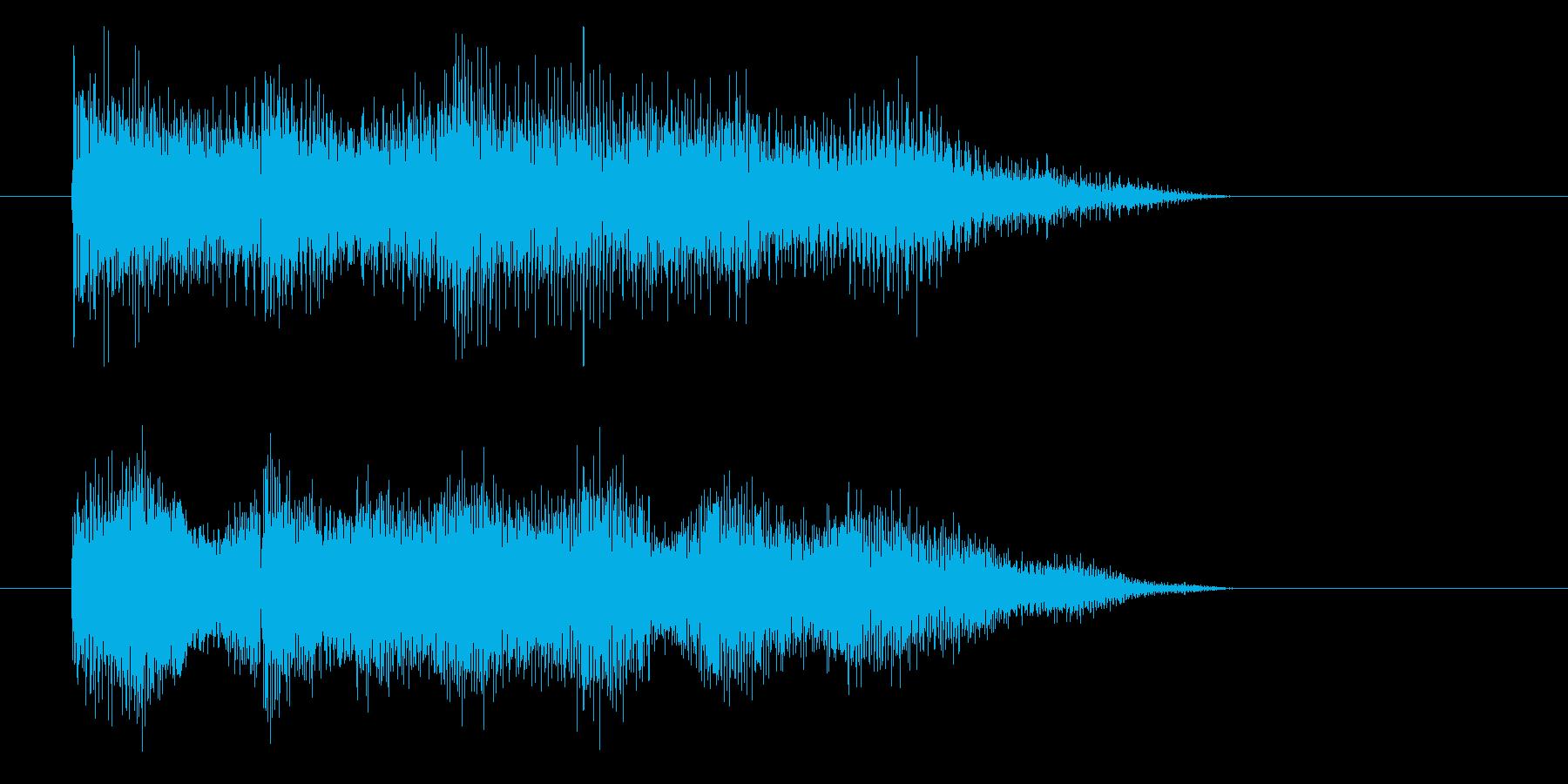 残念な音の再生済みの波形