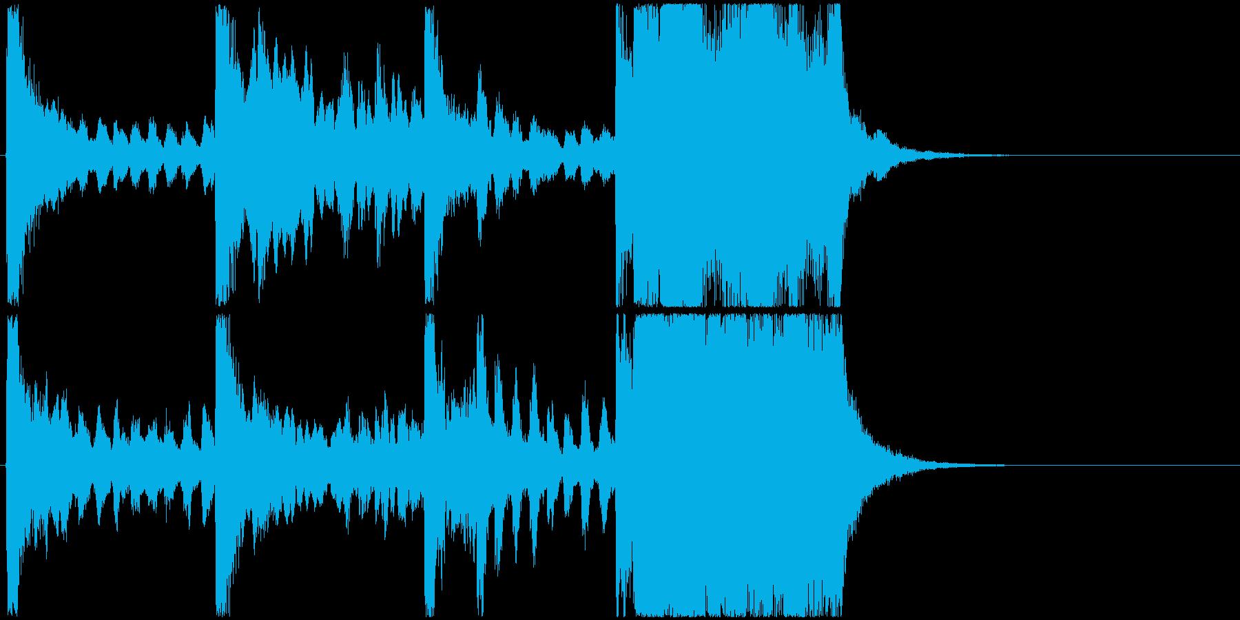 14 やや長めの金管ファンファーレですの再生済みの波形