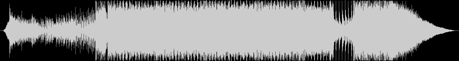 デジタルなエピックロック曲の未再生の波形