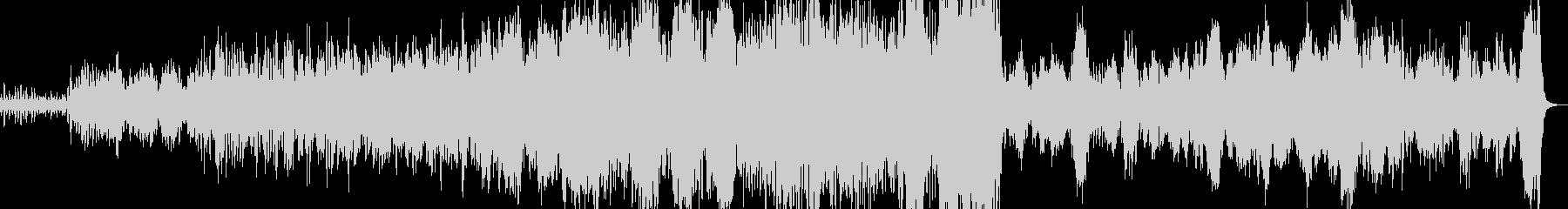 ワルツ 弦楽器主体のオーケストラの未再生の波形