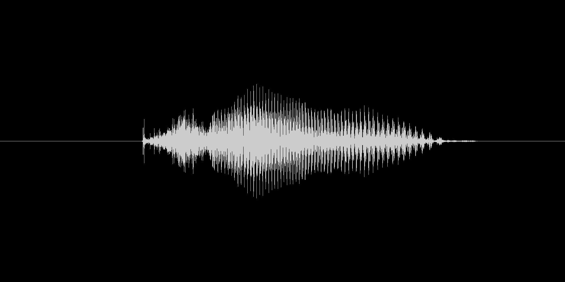 9(数字、女性)の未再生の波形