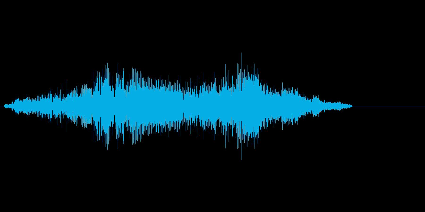 ゾンビ意識した声系効果音ですの再生済みの波形