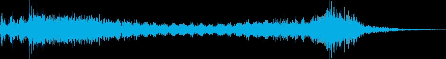 追跡タグの再生済みの波形