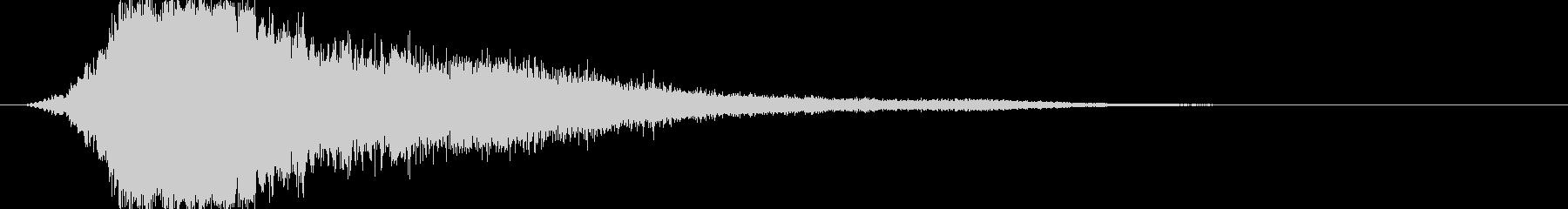 シャキーン(刀や剣、抜刀、インパクト)2の未再生の波形