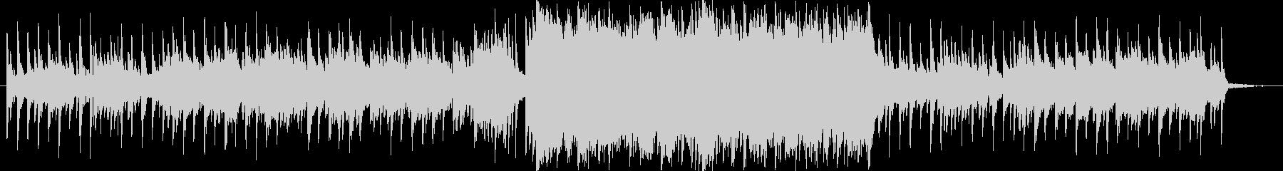 叙情的なピアノのバラードの未再生の波形