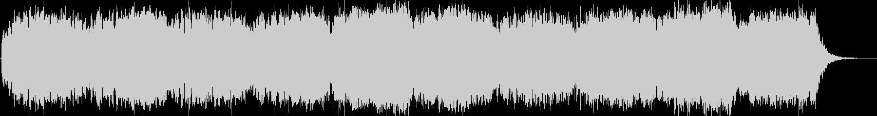 サイエンス系BGMの未再生の波形
