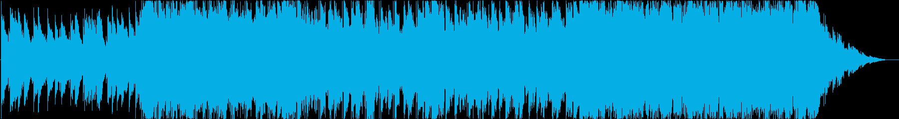 エモーショナルなバラードの再生済みの波形
