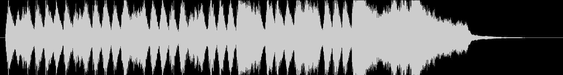 オーケストラのファンファーレ。ゲーム等にの未再生の波形