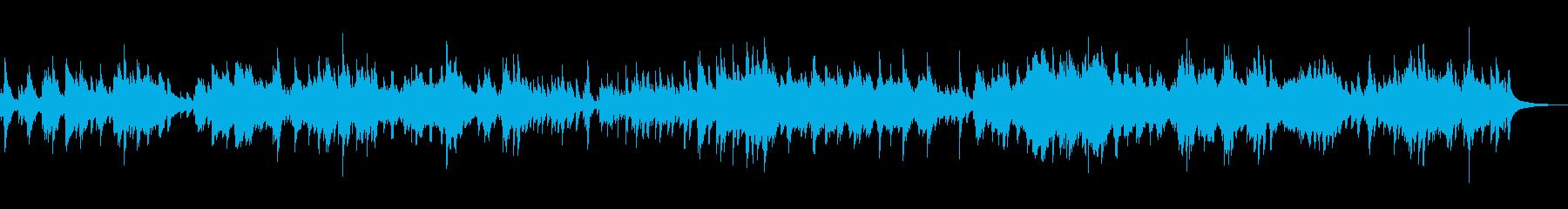 ピアノの切ない旋律が印象的なピアノソロの再生済みの波形
