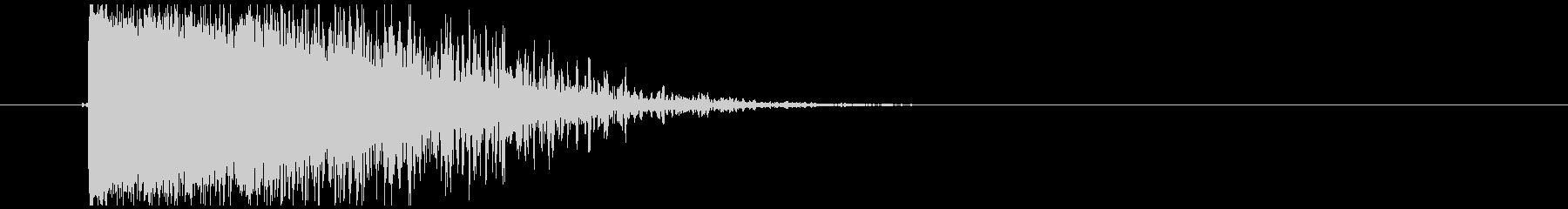 ドカーン 爆発音2の未再生の波形