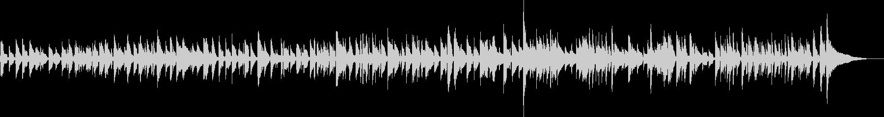 生ギター ウキウキ ウォーキング ソロの未再生の波形