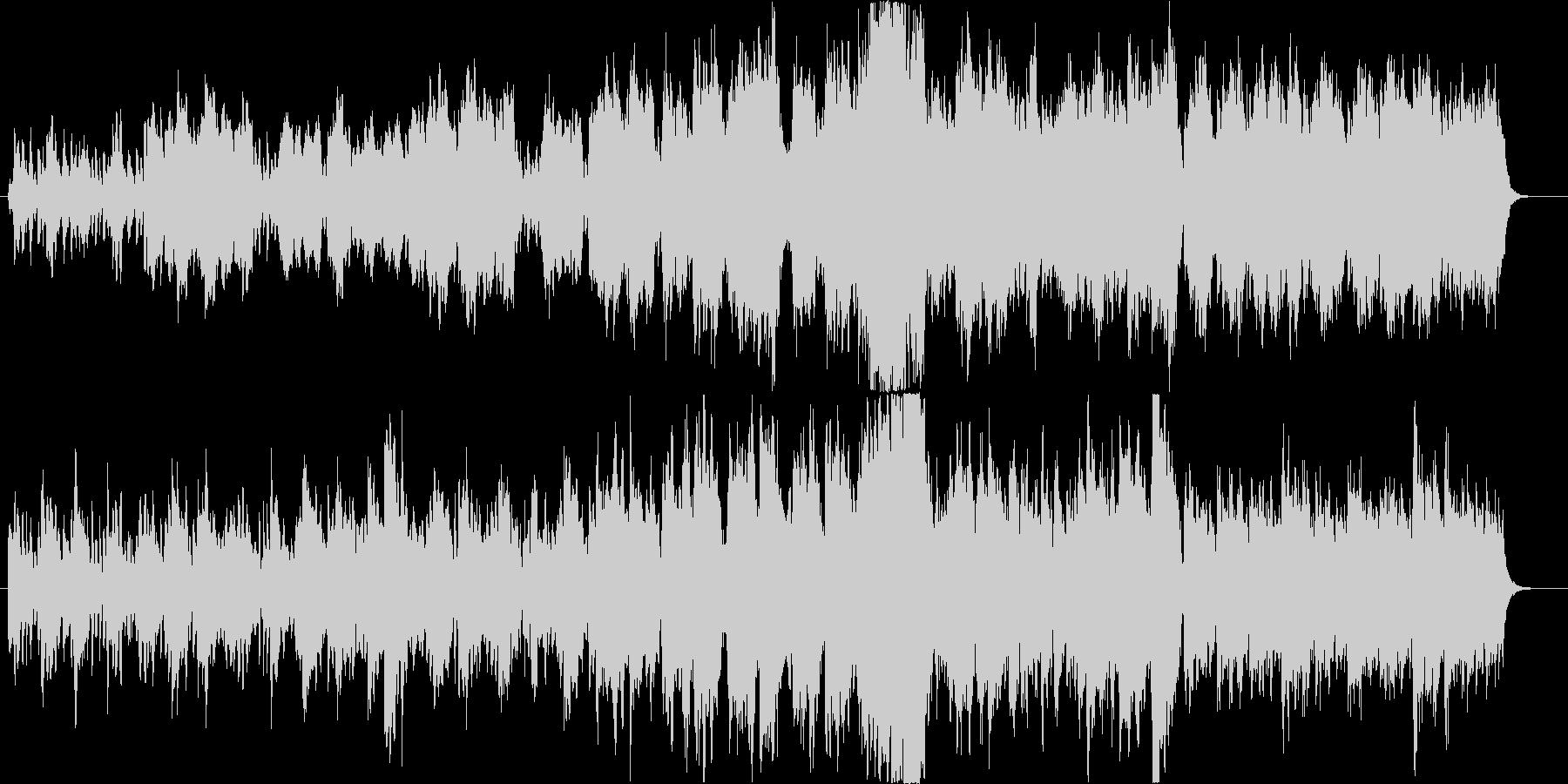 ストリングスと木管の爽やかなBGMの未再生の波形