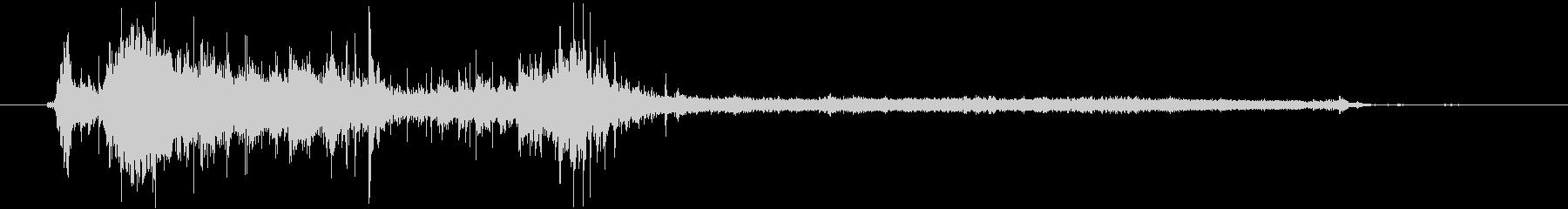 流す音(トイレ)1の未再生の波形