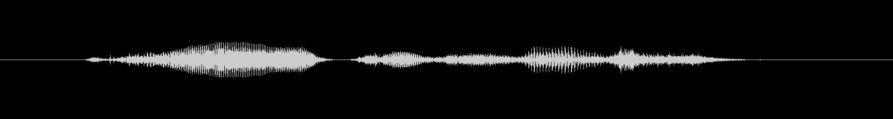 【時報・時間】11時ですの未再生の波形