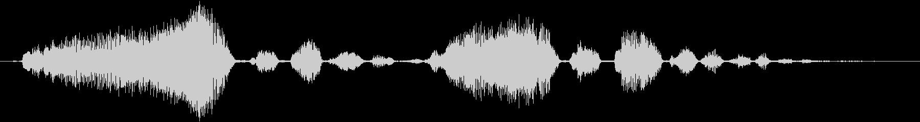 ロバ スクリーム02の未再生の波形