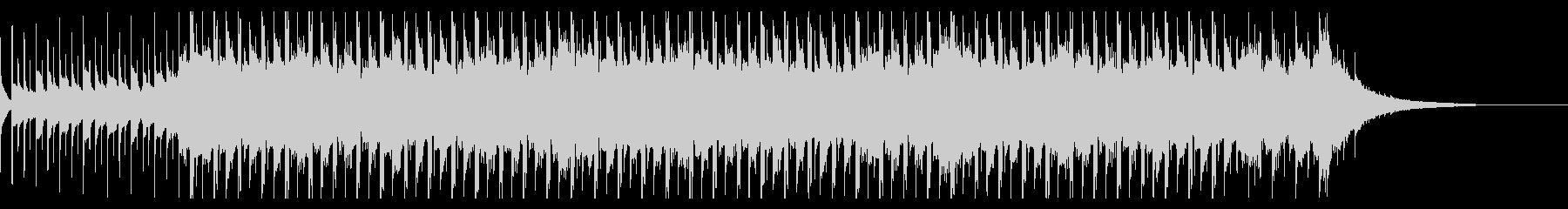 戦略(30秒)の未再生の波形