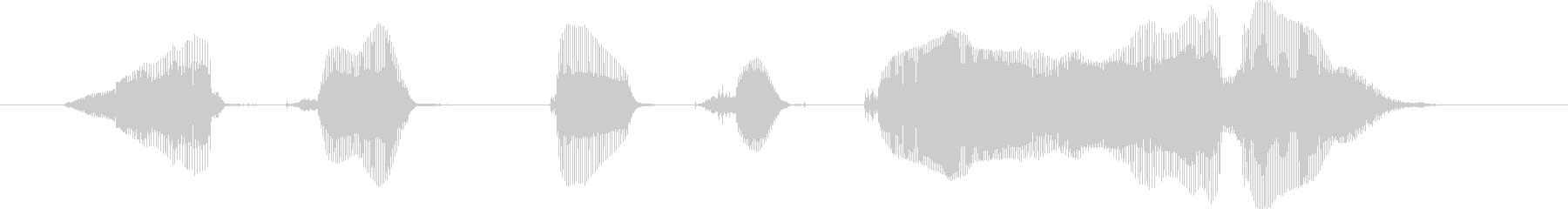 もちっと近う寄れの未再生の波形