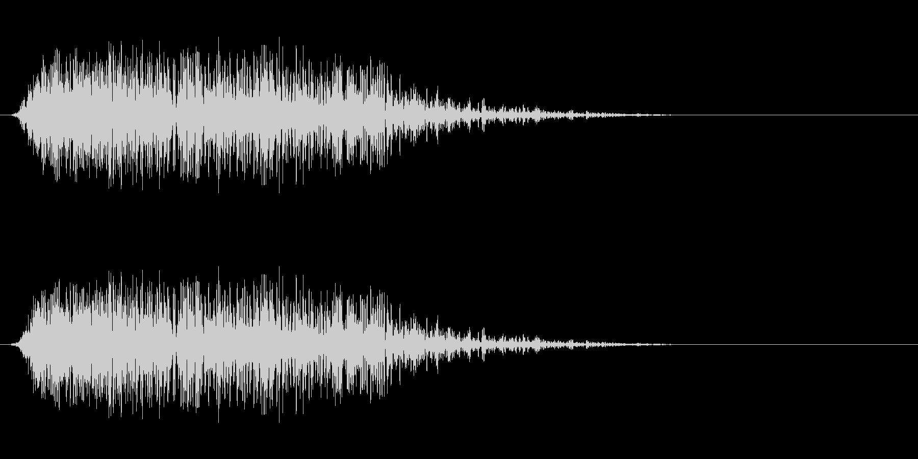 爆発音。ブースト音など。の未再生の波形