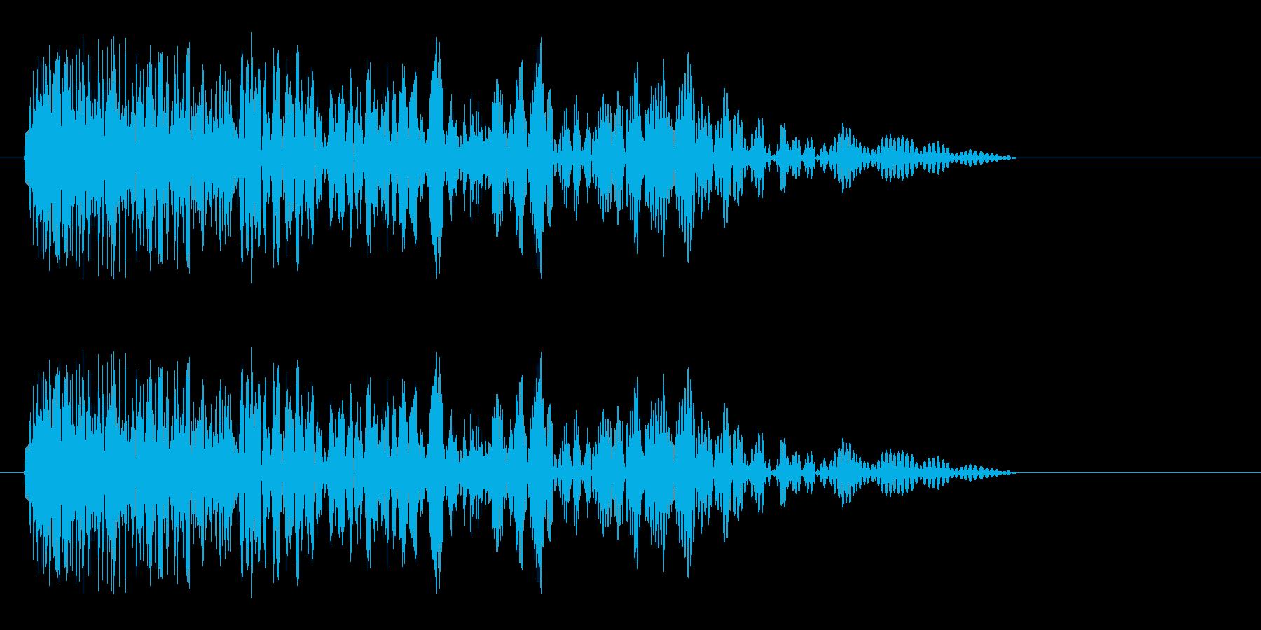 ビュン!(明るく勢いのある発射音)の再生済みの波形