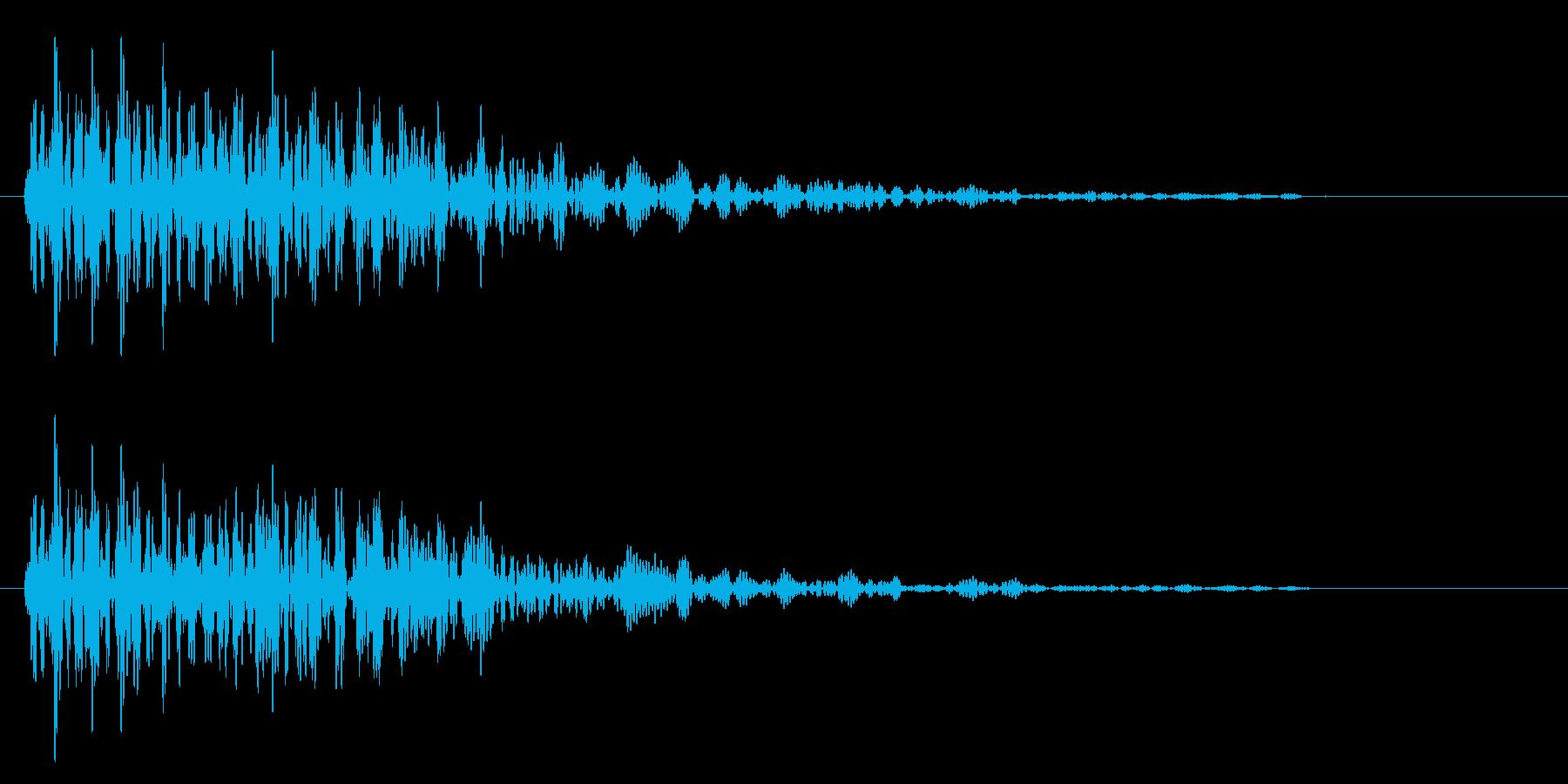 ボオオン(誤動作や誤選択時のNG音)の再生済みの波形