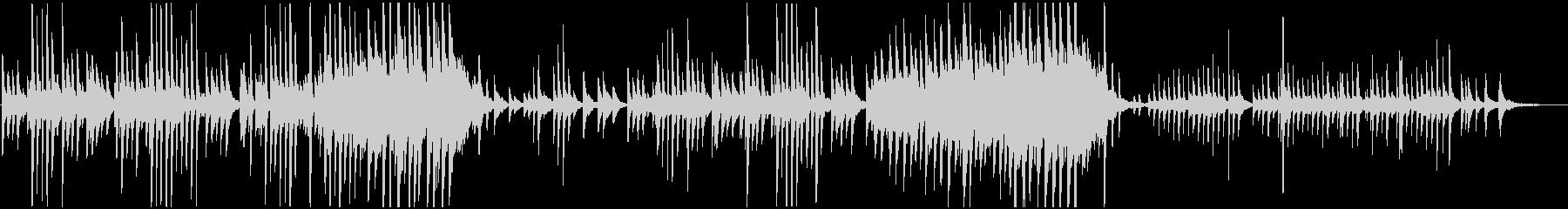 ピアノソロ・日常・ルーティン・優しいの未再生の波形