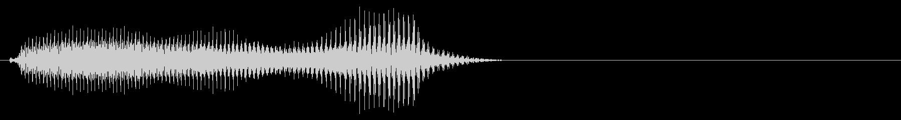 ほーぅわ カバイメージの謎生物鳴き声 の未再生の波形