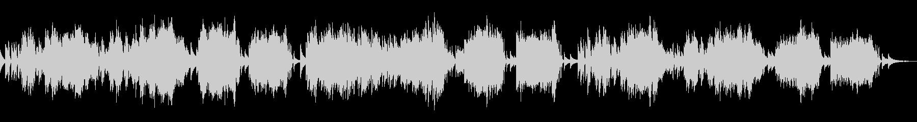 ワルツ第7番 Op.64-2/ショパンの未再生の波形