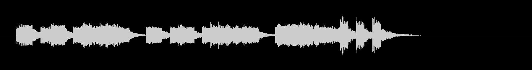 アイネクライネナハトムジーク第1ジングルの未再生の波形